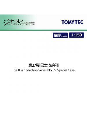 TOMYTEC Diorama Collection 1:150 Model Car - Bus collection Special case of No.27