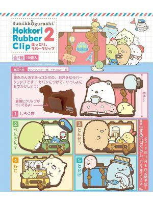 [JP Ver.] F-Toys Candy Toys - Sumikko Gurashi Hokkori Rubber Clip 2 Specific Item