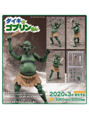 Daiki Kougyou 1/12 PVC Action Figure - Goblin of Daiki