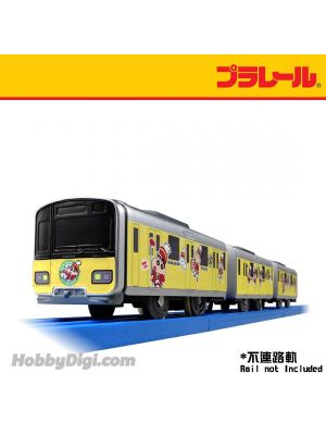 Plarail Train Series - SC-08 Tobu 50050 Type Crayon Shin-chan Wrapping Train