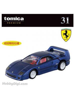 Tomica Premium 合金車 - 31 Ferrari F40 (初回限定版)