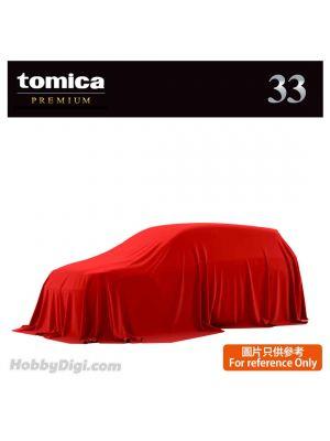 Tomica Premium Diecast Model Car - 33 Superleggera Lamborghini Gallardo