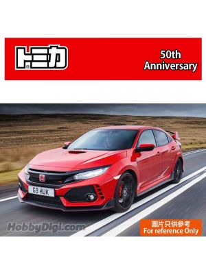 Tomica 50th Anniversary Limited Diecast Model Car - HONDA CIVIC TYPE R (Designed by HONDA)