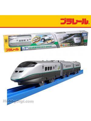 Plarail Train Series - S-06 E3 Kei Shinkansen Tsubasa (Asia)
