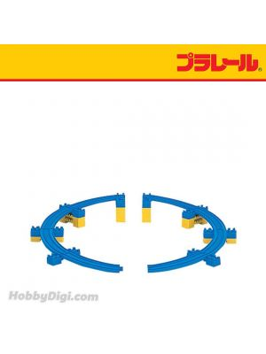 Plarail Rail - R-18 Curved Sloping Rail