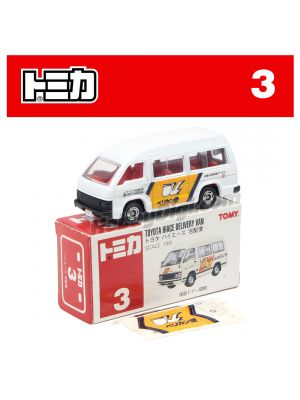 Tomica 合金車 No3 - Toyota Hiace Delivery Van