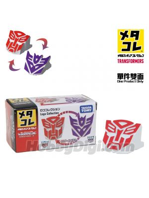 Metacolle Transformers 合金模型 - Logo Collection