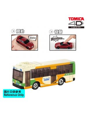 Tomica 4D Diecast Model Car - Toei Bus