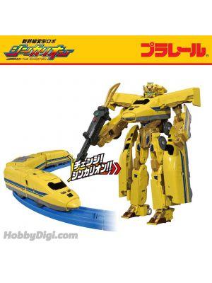 Plarail Shinkansen Henkei Robo Shinkalion Series - DXS102 923 Dr.Yellow