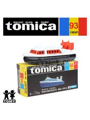 Tomica Retired Black Box Made in Japan Diecast Model Car No93 Mitsui Zosen Hovercraft MV-PP5