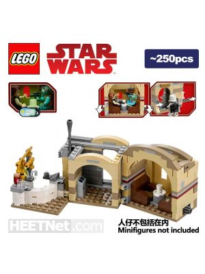 LEGO 散裝場景 Star Wars: Mos Eisley Cantina in 75205