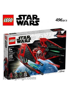 LEGO Star Wars 75240: Major Vonreg's TIE Fighter