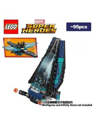LEGO 散裝淨機 Marvel: Outrider Dropship