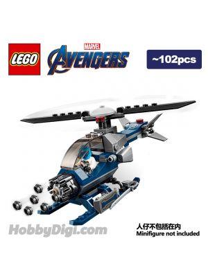 LEGO 散裝淨機 Marvel: Avengers Helicopter