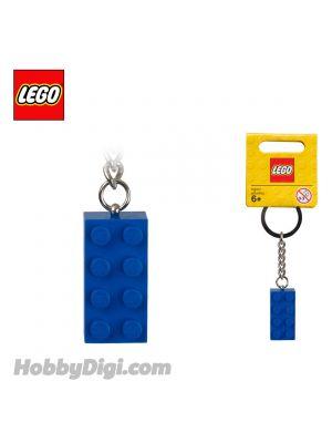 LEGO 鎖匙扣 850152: Blue Brick