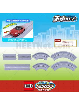 Tomica Town - Connecting Moving Road Set