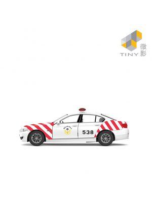 Tiny 微影 City 合金車 - TW2 寶馬 5系 F10 台灣國道公路警察局