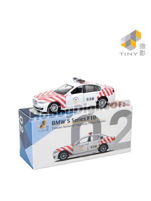 Tiny City Diecast Model Car TW2 - BMW 5 Series F10 Taiwan National Highway Police Bureau