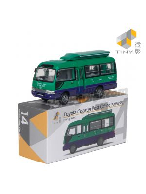 Tiny City Diecast Model Car 14 - Toyota Coaster Hong Kong Post Office (AM5993)