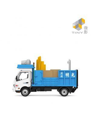 Tiny City 145 Diecast Model Car – Hino 300 Demolition Truck