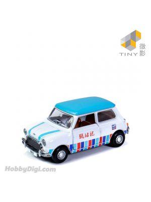 Tiny 微影 City 1:50 合金車仔 - Mini Cooper Mk 1 甄沾記