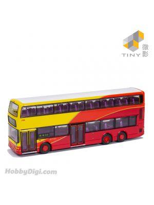 Tiny 微影 City 1:110 合金車仔 L10 - 丹尼士三叉戟 - 都普 巴士 (機場快線) (A10)