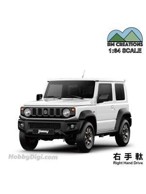 BM Creations Junior 1:64 Diecast Model Car - Suzuki Jimny (JB74) Superior White (Left Hand Drive)