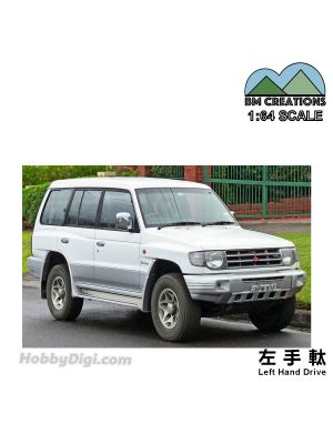 BM Creations Junior 1:64 Diecast Model Car - Mitsubishi 2nd Gen Pajero White (Left Hand Drive)