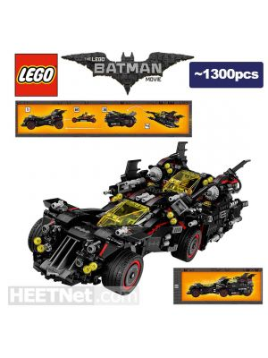 LEGO 散裝淨機 The Batman Movie: The Ultimate Batmobile 4-in-1