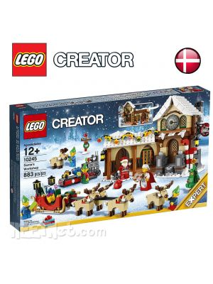 LEGO Creator 10245 Santas Workshop