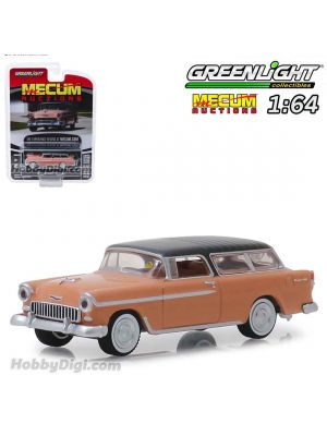 Greenlight 1:64 合金車 - 1955 Chevrolet Nomad Shadow Gray and Coral Las Vegas 2018 (MECUM AUCTIONS S3)