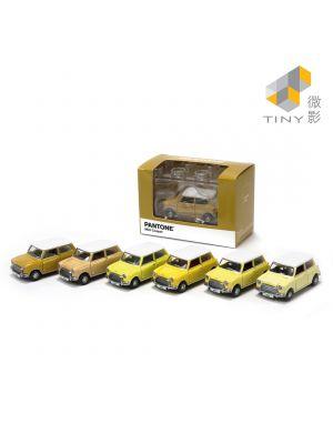 Tiny 城市 合金車仔 - Mini Cooper X Pantone Set (Yellow)