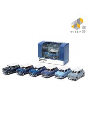 Tiny 城市 合金車仔 - Mini Cooper X Pantone Set (Blue)