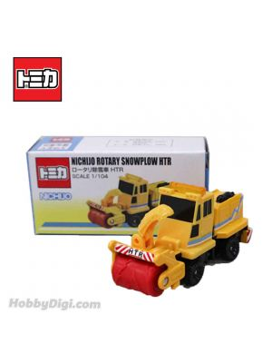 Tomica Japan Limited Edition Diecast Model Car  - NICHIJO Rotary SnowPlow HTR