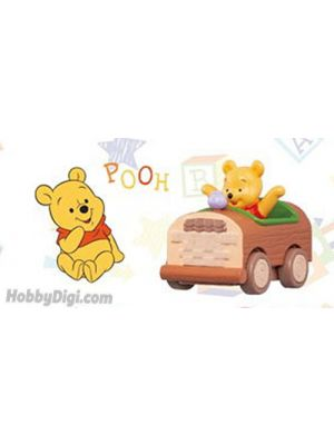Sentinel Winnie the Pooh Spinning Car Collection: Pooh