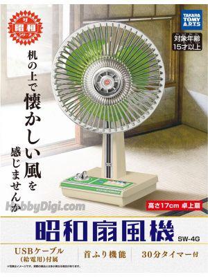 Takara Tomy T-Arts 昭和系列 - 昭和扇風機 (綠色)