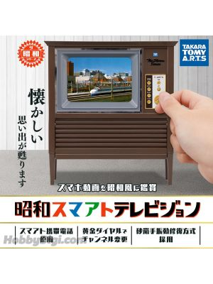 Takara Tomy T-Arts MS Retro Series - TV