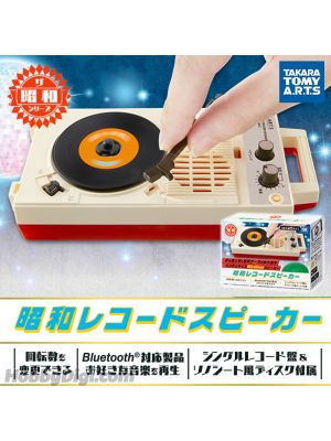 Takara Tomy T-Arts MS Retro Series - Record Speaker