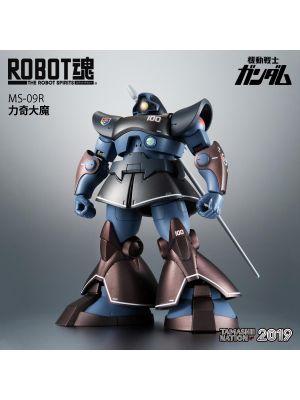 [日版] Bandai Robot魂 魂展2019限定 可動模型: <SIDE MS> MS-09R 力奇大魔 ver. A.N.I.M.E. (真實配色版)