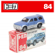 Tomica 合金車 No84 - Toyota Hilux Surf.