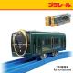Plarail 列車系列 - KF-04 Eizan Hiei