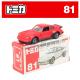 Tomica 合金車 No81 - Porsche 930 Turbo Type