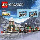 LEGO Creator 10254 10259: Winter Holiday Train & Village Station 套裝