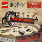 LEGO Harry Potter 75955: 霍格華茲特快列車 連動力套裝 (可選配遙控及路軌)
